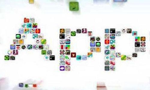 app开发|如何给自家app取个好名字?