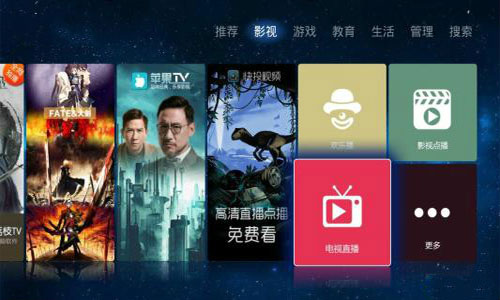 深圳app开发|电影app开发具备什么功能?