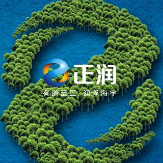 深圳小程序开发