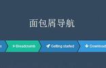 seo网站优化细节很重要看如何做好导航seo优化