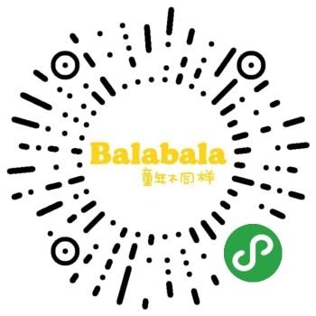 巴拉巴拉童装商城小程序